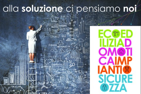 The new website is on line